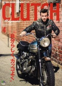 Clutch Magazine vol48